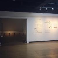 Taiwan Arts Educational Center